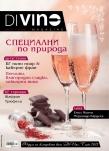 Divino magazine 21