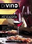 DiVino Magazine 11