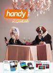 Хенди - месец август  2013